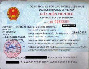 5 years visa exemption